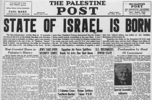 israelin valtio