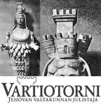 vartiotorni _ artemis