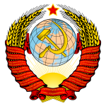 Coat_of_arms_of_the_USSR