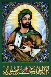 muhammad04